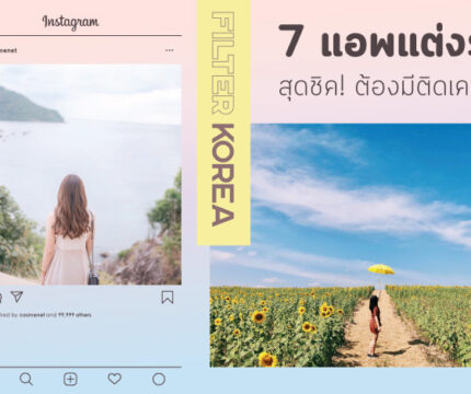 filter-korea-20190118-00